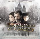 DEMONS OF ST.PETERSBURG. (1/2)