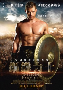 hercules_the_legend_begins