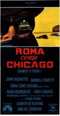 romecontrechicago