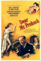 _Dear_Mr._Prohack__(1949)