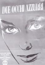 renato first poster 1956