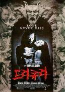 Dracula 1992 In Hindi hollywood hindi dubbed movie Buy, Download trailer Hollywoodhindimovie.blogspot.com 1