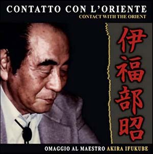 Contatto_Con_Oriente_KRONCD001