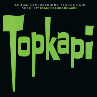 KL_TopkapiCov72