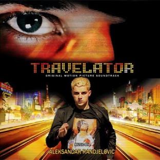 Travelator_KRONCD064