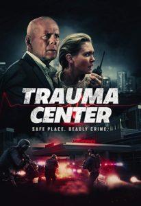 trauma-center-2019-01-206x300